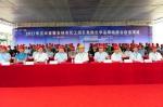 吉林省举办2017年化工园区危险化学品泄漏事故综合应急救援演练 - 安全生产监督管理局