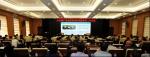 全省煤矿推进双重预防机制建设工作会议召开 - 安全生产监督管理局