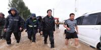 巴音朝鲁在永吉指挥抗洪抢险救灾 - 新浪吉林