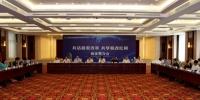 吉林省深化国税 地税征管体制改革一周年媒体推介会在长春召开 - 地方税务局
