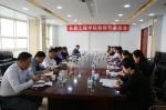 长春工程学院召开教师节座谈会 - 教育厅