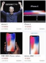 这个价格你还买么?你愿意为iPhone 8花多少钱? - 新浪吉林