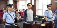庭审现场,被告人王旭光。 - News.365Jilin.Com