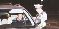 夜查交通违法 净化城市环境 - 交通警察支队
