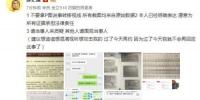 薛之谦反击晒证据P图造假争议 李雨桐公布录音:骗我怀孕 - News.365Jilin.Com
