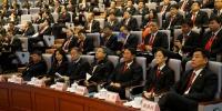 省法院组织法官干警收看十九大开幕盛况 - 高级人民法院