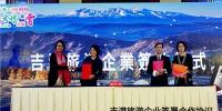 """吉林省""""冰雪令""""为港澳台游客送上大红包 - 旅游政务网"""