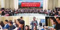 吉林代表团继续讨论十九大报告并向中外记者开放 - 长春市人民政府