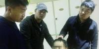 嫌疑人杨某被抓获 警方供图 - 新浪吉林