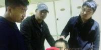 嫌疑人杨某被抓获 警方供图 - 北国之春