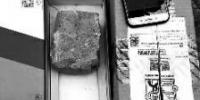 男子网购400多元行车记录仪 快递到手变砖头 - 新浪吉林