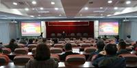 长春工程学院举行十九大精神宣讲团首场报告会 - 教育厅