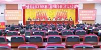 长春九台:高标竞进当排头奋力开启新篇章 - 长春市人民政府