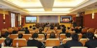 白山市检察院举行学习十九大精神专题辅导讲座 - 人民检察院