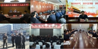 刘胜学深入基层党建联系点宣讲党的十九大精神 - 地方税务局
