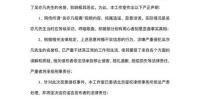 吴亦凡方发声明斥责吸毒传闻 已委托律师严肃处理 - 新浪吉林