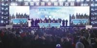 长春市、吉林市入选中国十佳冰雪旅游城市 - News.365Jilin.Com
