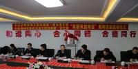 省地税局党组书记杨海廷赴基层宣讲十九大精神 - 地方税务局