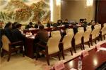 国家2017年度打击侵权假冒绩效考核组来吉林省进行现场考核 - 商务厅