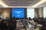 市政府常务会议审议通过《吉林市商业网点规划(2016-2020)》 - 商务厅