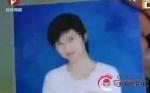 江西17岁女生猪圈被奸杀案宣判:嫌犯获死刑 - 北国之春