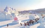 13日,2018中国长春首届冰雪马拉松在长春净月潭开跑,众多长跑运动员与长跑爱好者享受着运动的乐趣和冰雪旅游的精彩。 苑激刚 张扬摄 - 新浪吉林