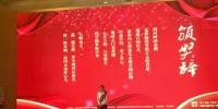 """""""感动吉林""""组委会写给黄大年的颁奖词 李彦国 摄 - 新浪吉林"""