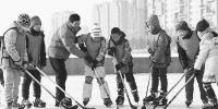在长春市南溪湿地公园冰面上学冰球的孩子们。 本报记者 付林楠 摄 - 新浪吉林