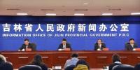 2月1日至4月30日 吉林省内游客持身份证游长白山免门票 - 旅游政务网