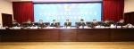 全省森林公安机关总结表彰暨2018年工作部署会议召开 - 林业厅