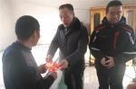 吉林市商务局党组带领机关干部走访慰问贫困村 - 商务厅
