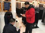 张艳龙书记带领第六包保组深入蛟河市检查安全生产工作 - 商务厅
