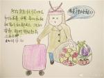 4年画300余幅漫画记录身边事 - 新浪吉林