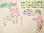 长春暖女用漫画记录回家过年 爱父母 真心陪伴 - 新浪吉林