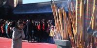 市民早早来到文庙烧香祈福 张瑶 摄 - 新浪吉林