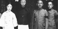 日本驻津军事官员拜访溥仪夫妇。 - 新浪吉林