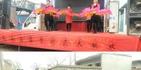 过文化年、环保年 河北邢台农村呈现过年新气象 - Ccnews.Gov.Cn