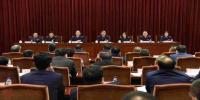 全省工商和市场监管工作会议在长春召开 - 工商行政管理局