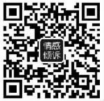 """""""温暖""""的渣男最致命 - 长春新文化网"""