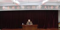 1.JPG - 广播电视大学