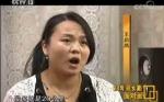 团聚的日子过得很快,王启凤打算在4月12日和丈夫孩子一起返回吉林的家中。 - 新浪吉林