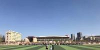 图为事发地青海民族大学足球场。 胡贵龙 摄 - 新浪吉林