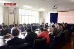 长春工业大学召开2018年组织、统战工作会议 - 教育厅