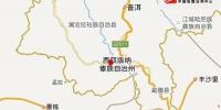 云南西双版纳景洪市发生4.2级地震 震源深度8千米 - 新浪吉林