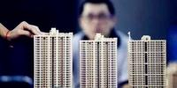 这12城因房子被约谈!目前已有长春等7城作出回应 - 新浪吉林
