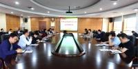 长春师范大学召开青马工程与学习筑梦工作推进会 - 教育厅