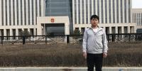 刘忠林在吉林省高院门口。澎湃新闻记者 宋蒋萱 资料图 - 新浪吉林