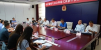 全市合同格式条款评审委员会成立 - 长春市工商行政管理局