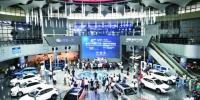 第十五届中国(长春)国际汽车博览会启幕 - 北国之春