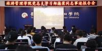 长春大学旅游学院举行郑德荣同志先进事迹报告会 - 教育厅